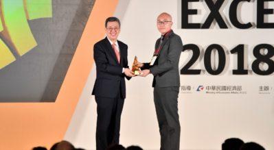 Karma EvO Lectus ganando el 2018 Taiwan Excellence Gold Award