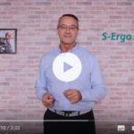 How to prepare your S-Ergo 115